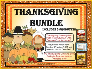 Thanksgiving Bundle (Includes 3 Products)
