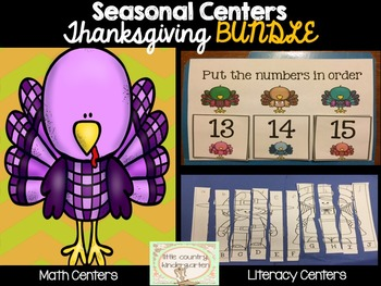 Thanksgiving Kindergarten Activities Bundle: Pilgrim & Turkey Centers