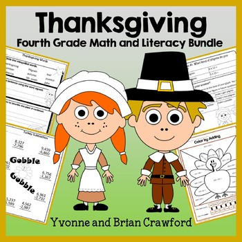Thanksgiving Bundle for Fourth Grade Endless