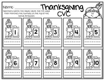Thanksgiving CVC Matching Center