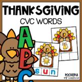 Thanksgiving CVC Sound Boxes