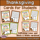 Thanksgiving Cards for Students - Editable in color & blac