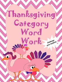 Thanksgiving Category Word Work