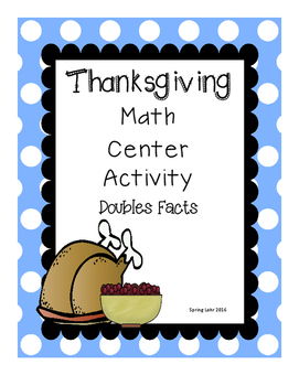 Thanksgiving Center Activity - Doubles