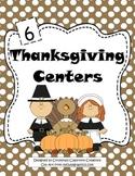 Thanksgiving Centers: Math, Literacy and Art Activities