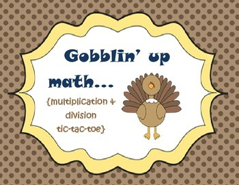 Thanksgiving Centers {multiplication and division}
