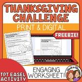 Thanksgiving Challenge Scavenger Hunt Type Activity Print