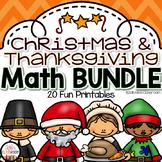 3rd Grade Thanksgiving Math: Thanksgiving & Christmas Activities
