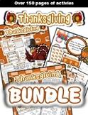 Thanksgiving Classroom Center Bundle
