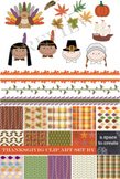 Thanksgiving Clip Art and Paper Bundle