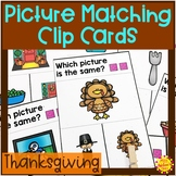 Picture Matching Task Cards | Thanksgiving | Special Educa