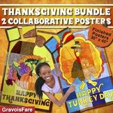 Thanksgiving Collaborative Posters: Cornucopia and Turkey Classroom Decorations