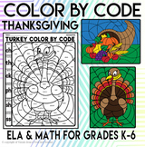 Thanksgiving Color By Code Coloring Pages - Math & ELA