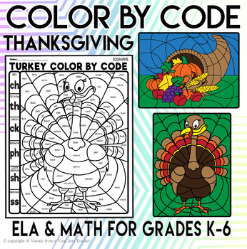 Thanksgiving Color By Code Coloring Pages Math Ela Tpt