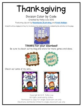 Thanksgiving Color By Code - Division