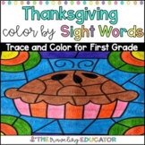 Thanksgiving Coloring Pages / Color By Sight Words for First Grade