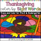 Thanksgiving Coloring Pages / Color By Sight Words for Pre-K and Kindergarten