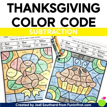 Thanksgiving Color By Code - Subtraction