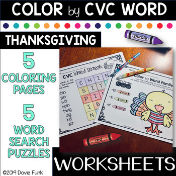 Thanksgiving Activities Color By Code Worksheets Word Families Word Searches