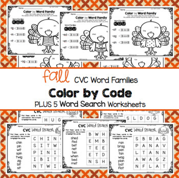 Activities Color By Code Worksheets Word Families Word Searches