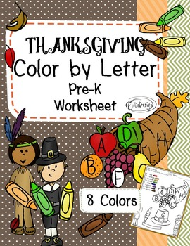 Thanksgiving Color By Letter - FREE