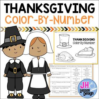 Thanksgiving Color-By-Number