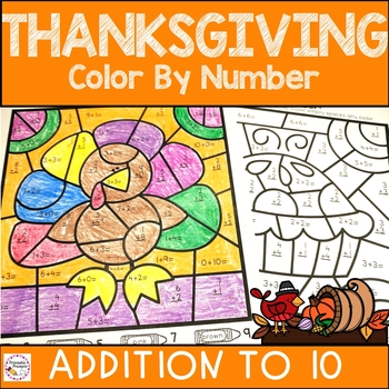 Thanksgiving Color By Number- Addition