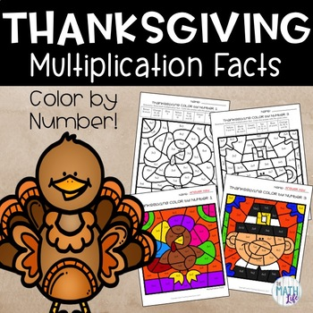Thanksgiving Color By Number Multiplication Facts