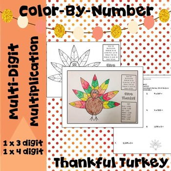 Thanksgiving Math Color By Number (Multiplying Multi-Digit Numbers)