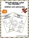 Thanksgiving Color By Numbers (Addition and Subtraction)