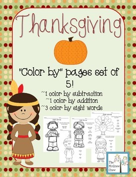 Thanksgiving Color By Sight Words Addition Subtraction Set of 5 K-1