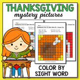 Thanksgiving Color By Sight Word - Thanksgiving  Activities for Kindergarten