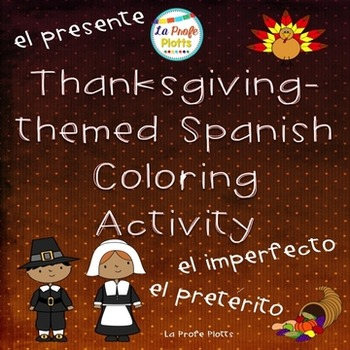Thanksgiving Color-By-Verb-Tense Sheets