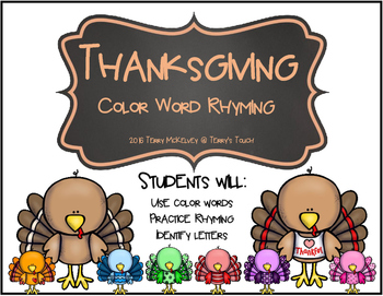 Thanksgiving Color Word Rhyming