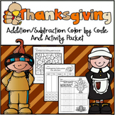 Thanksgiving Color by Addition and Subtraction Packet