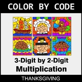 Thanksgiving Color by Code - 3-Digit by 2-Digit Multiplication
