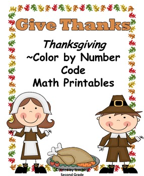 Thanksgiving Color by Code Addition Math Fact Printables