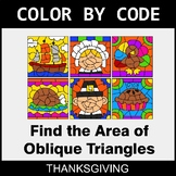 Thanksgiving Color by Code - Area of Oblique Triangles