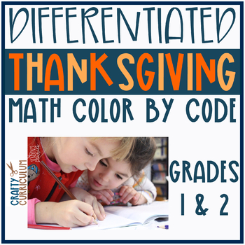 Thanksgiving Color by Code Differentiated Primary Grades