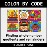 Thanksgiving Color by Code - Find Whole-Number Quotients a