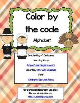 Thanksgiving Color by Code: Letter practice