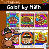Thanksgiving Color by Code Math Activities