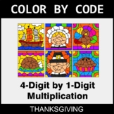 Thanksgiving Color by Code - Multiplication: 4-Digit by 1-Digit