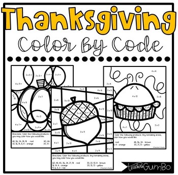 Thanksgiving Color by Code Multiplication Freebie
