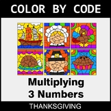 Thanksgiving Color by Code - Multiplying 3 Numbers