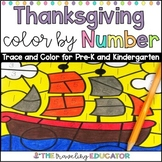 Thanksgiving Color by Code Number Trace Worksheets