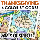 Thanksgiving Coloring Pages Parts of Speech Color by Number