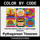 Thanksgiving Color by Code - Pythagorean Theorem