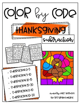 Thanksgiving Color by Code: Subtraction