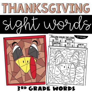 Thanksgiving Color by Code with 3rd Grade Sight Words